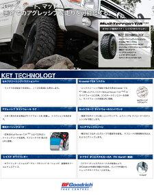 265/75R16BFGoodrichBFグッドリッチMud-TerrainT/AKM2マッドテレーンT/AKM2ホワイトレターMGBEASTMGビーストサマータイヤホイール4本セット
