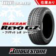 [2015年製] 国産 スタッドレスタイヤ BRIDGESTONE 195/60R16 89Q BLIZZAK REVO GZ