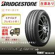 【2016年製】 BRIDGESTONE 155/65R14 75H ブリヂストン REGNO GR-Leggera 軽自動車専用 サマータイヤ