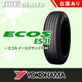 サマータイヤ 低燃費タイヤ YOKOHAMA ヨコハマ ECOS エコス ES31 165/55R14 72V