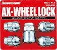 【12X1.5 21/19mm兼用】【AX-WHEEL LOCK(袋ロックナットセット)】