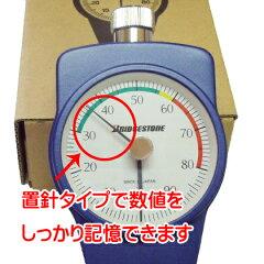 ■タイヤ・スポンジ・フェルト等のゴム・プラスチック製品の硬度計測!【ブリヂストン】ゴム硬...