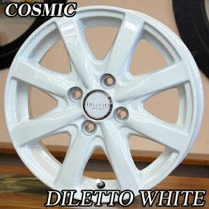 【数量限定】【アルミホイール単品4本価格】【14インチ】【COSMIC DILETTO WHITE】【コスミック ディレットホワイト】【14X4.5J 4穴 PCD:100】【ソリオ ハスラー N-BOX キャスト タント】表示価格