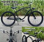 【BLESSブレス自転車】ハンドルバー/スワロー(ブラック)