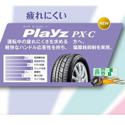 BRIDGESTONE/PlayzPX-C(プレイズPX-C)