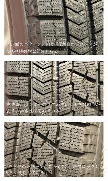 【サビに強い】【175/70R14】BRIDGESTONE BLIZZAK VRX(ブリヂストン ブリザック VRX)14X5.5J 4穴 PCD:100BRIDGESTONE TOPRUN R7(トップランR7)(4本セット)