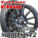 【ブリヂストン製】【155/65R13】【13インチ】【FIRESTONE FR10S(ファイアストンFR10S)】【AXEL(アクセルスポーツS12)】【13X4.00B …