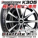 【145R12 6PR】【12インチ】【BRIDGESTONE K305】【ブリヂス...