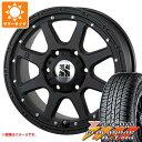 サマータイヤ 215/70R16 100H ヨコハマ ジオランダー A/T G015 ブラックレター MLJ エクストリームJ 7.0-16 タイヤホイール4本セット