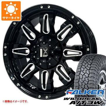 サマータイヤ 275/55R20 117T XL ファルケン ワイルドピーク A/T3W レクセル バレーノ オフロードスタイル 9.0-20 タイヤホイール4本セット