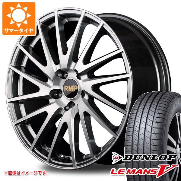 タイヤ・ホイール, サマータイヤ・ホイールセット  21545R18 93W XL 5 LM5 RMP 016F 7.0-18 4