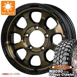 ジムニー専用 サマータイヤ マキシス M8090 クリーピークローラー 6.50-16LT 100K 6PR マッドクロスグレイス 5.5-16 タイヤホイール4本セット