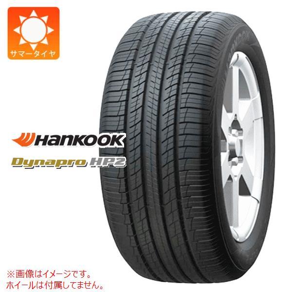 4本 ハンコック ダイナプロHP2 RA33 175/80R15 90S サマータイヤ HANKOOK DynaproHP2 RA33
