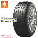 ミシュラン プレミア LTX 225/60R18 100H サマータイヤ MICHELIN PREMIER LTX 正規品