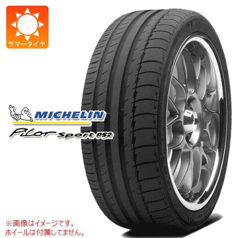 ミシュラン パイロットスポーツ PS2 265/35R19 (94Y) N2 ポルシェ承認 サマータイヤ MICHELIN PILOT SPORT PS2 正規品