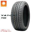 ヤトン P308 205/55R...