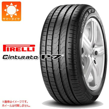 ピレリ チントゥラート P7 225/45R17 91W MO メルセデス承認 サマータイヤ PIRELLI Cinturato P7 正規品