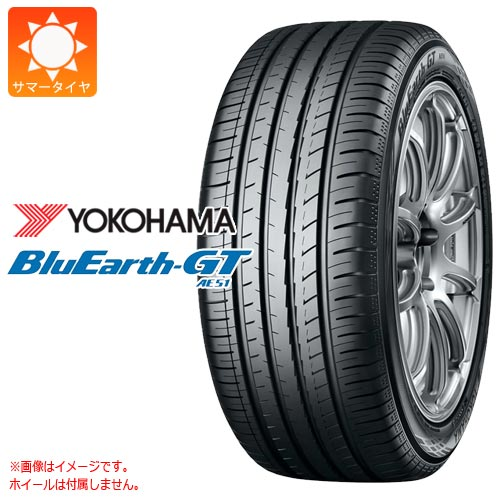 YOKOHAMA(ヨコハマ)『BluEarth-GT AE51』