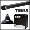 THULE ボルボ S80 06〜 AB# ルーフキャリア取付1台分セット T...
