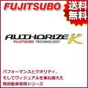 FUJITSUBO マフラー AUTHORIZE K トヨタ L575A ピクシス スペ...
