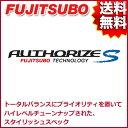 FUJITSUBO マフラー AUTHORIZE S マツダ DEJFS デミオ 1.3 2W...