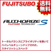 FUJITSUBO マフラー AUTHORIZE S スズキ ZC72S スイフト 1.2 2WD 品番:350-81531 フジツボ オーソライズ S