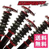 BLITZ ブリッツ車高調 ZZ-Rダンパー 品番:92389 ホンダ N-BOX 17/09〜 JF3 【沖縄・離島発送不可】
