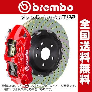 GMC 1500 Sierra (GMT 9xx) 前輪 用 2007年 〜2013 380x34 2-Piece 6pot / Brembo(ブレンボ) GTブレーキシステム 【送料無料】