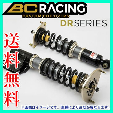 BC Racing DR Coilover Kit DH-TYPE スバル エクシーガ YA5/YA9 4WD 2008- 品番:F-19-DH BCレーシング コイルオーバーキット 車高調【沖縄・離島発送不可】