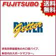 FUJITSUBO マフラー POWER Getter ホンダ RB1 オデッセイ アブソルート 2WD 品番:160-57032 フジツボ
