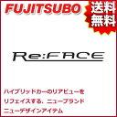 FUJITSUBO マフラーカッター Re:FACE レクサス ANF10 HS250h ...