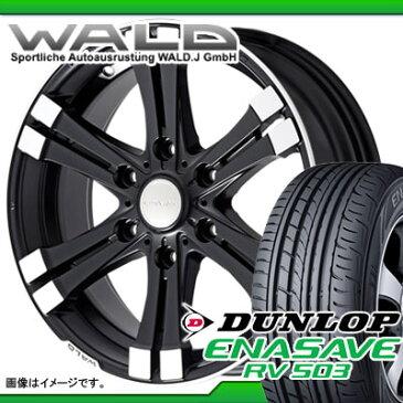 サマータイヤ 215/60R17 109/107L ダンロップ RV503 & ヴァルド レノヴァティオ スポーツ RS11C 6.5-17 タイヤホイール4本セット