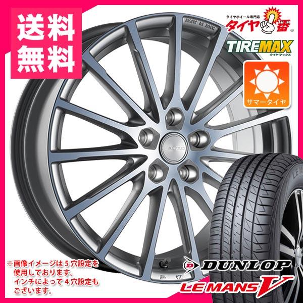 サマータイヤ 195/50R16 84V ダンロップ ルマン5 LM5 エコフォルム CRS171 6.5-16 タイヤホイール4本セット