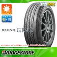 サマータイヤ 205/55R16 91V ブリヂストン レグノ GRV2 BRIDGESTONE REGNO GRV2