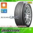 サマータイヤ 205/55R16 91V ブリヂストン レグノ GR-XI BRIDGESTONE REGNO GR-XI