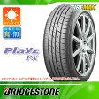 サマータイヤ 205/55R16 91V ブリヂストン プレイズ PX BRIDGESTONE Playz PX