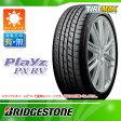 サマータイヤ 205/55R16 94V XL ブリヂストン プレイズ PX-RV BRIDGESTONE Playz PX-RV