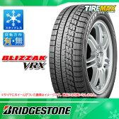 スタッドレスタイヤ 205/55R16 91Q ブリヂストン ブリザック VRX BRIDGESTONE BLIZZAK VRX