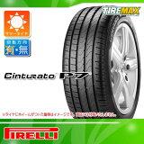 サマータイヤ 225/45R17 91W ピレリ チントゥラート P7 PIRELLI Cinturato P7 【国内正規品】