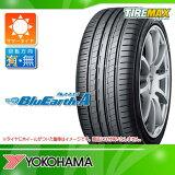 サマータイヤ 175/65R14 82H ヨコハマ ブルーアース・エース AE50 A/b YOKOHAMA BluEarth-A AE50