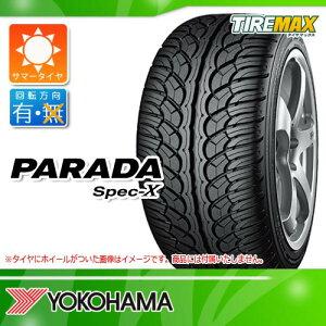 サマータイヤ 245/50R20 102V ヨコハマ パラダ スペック-X PA02 YOKO…