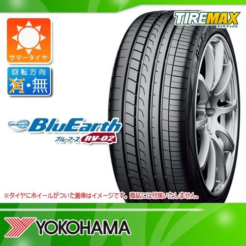 サマータイヤ 215/55R17 94V ヨコハマ ブルーアース RV-02 YOKOHAMA BluEarth RV-02