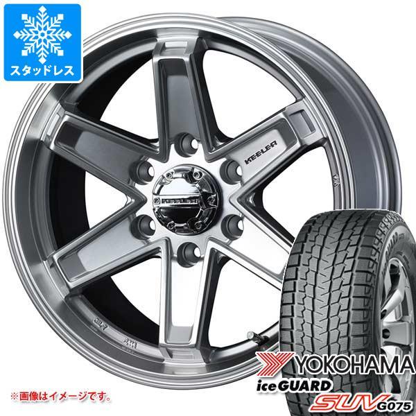2020年製 スタッドレスタイヤ ヨコハマ アイスガード SUV G075 265/65R17 112Q & キーラー タクティクス 8.0-17 タイヤホイール4本セット 265/65-17 YOKOHAMA iceGUARD SUV G075画像