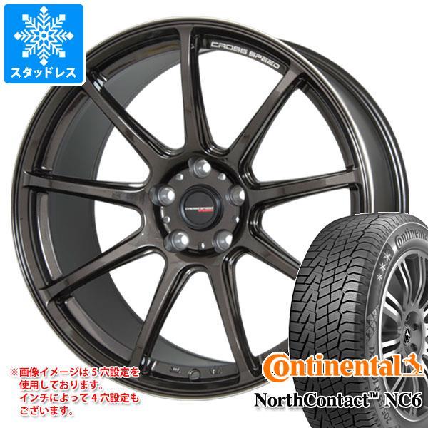 スタッドレスタイヤ コンチネンタル ノースコンタクト NC6 235/55R18 104T XL & クロススピード ハイパーエディション RS9 7.5-18 タイヤホイール4本セット 235/55-18 CONTINENTAL NorthContact NC6