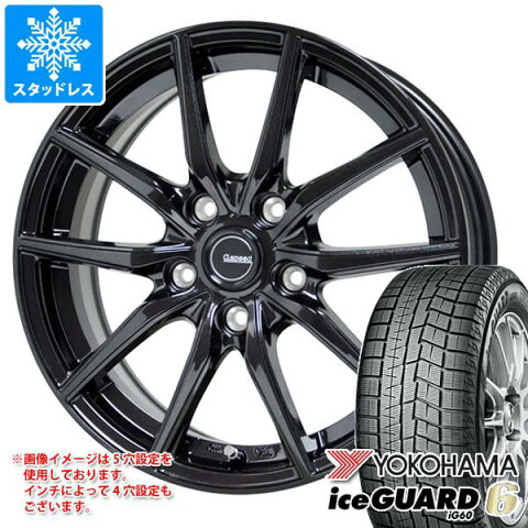 スタッドレスタイヤ ヨコハマ アイスガードシックス iG60 195/70R15 92Q & ジースピード G02 6.0-15 タイヤホイール4本セット 195/70-15 YOKOHAMA iceGUARD 6 iG60