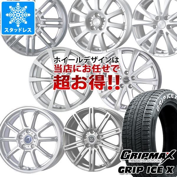 タイヤ・ホイールセット, スタッドレスタイヤ・ホイールセット  20555R16 91T 6.5-16 420555-16 GRIP MAX GRIP ICE X