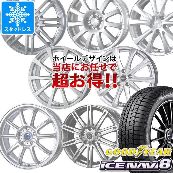 タイヤ・ホイールセット, スタッドレスタイヤ・ホイールセット  8 20565R16 95Q 6.5-16 420565-16 GOODYEAR ICE NAVI 8