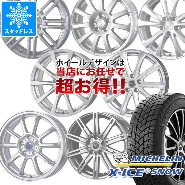 タイヤ・ホイールセット, スタッドレスタイヤ・ホイールセット  18555R16 87H XL 6.0-16 418555-16 MICHELIN X-ICE SNOW
