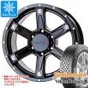 スタッドレスタイヤ コンチネンタル バイキングコンタクト7 215/60R16 99T XL & MKW MK-56 MB 7.0-16 タイヤホイール4本セット 215/60-16 CONTINENTAL VikingContact 7