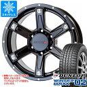 スタッドレスタイヤ ダンロップ ウインターマックス02 WM02 215/70R16 100Q & MKW MK-56 MB 7.0-16 タイヤホイール4本セット 215/70-16 DUNLOP WINTER MAXX 02 WM02